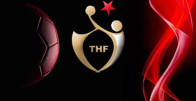 Kadınlar Türkiye Kupası heyecanı devam ediyor