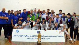 Cemal ve Tuğberk'ten şampiyonluk kupası